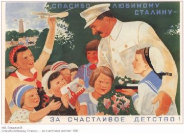 Vintage Russian poster -  Thanks to dear Stalin for a happy childhood ! 1936